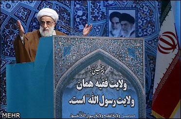 خطیب جمعه تهران:  قوای سهگانه اقتصاد مقاومتی را جدی بگیرند