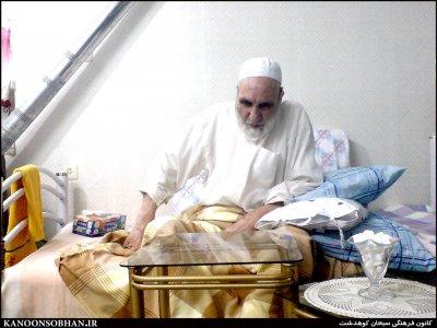 تصاویر عارف واصل ، حضرت آیت الله مروجی(ره) [1]