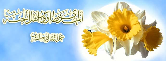 تشرفات به محضر امام زمان (عج) / ویژه ولادت باسعادت امام زمان(عج)