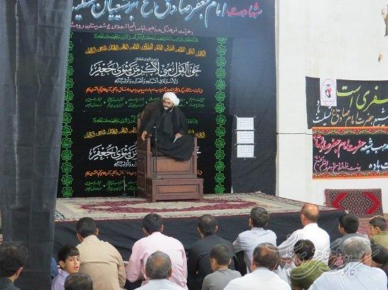 گزارش تصویری مراسم عزاداری شهادت حضرت امام جعفر صادق(ع) ۹۳ رومشکان