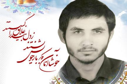 زندگی نامه و خاطراتی از شهید اسماعیل هادیان /شهیدی که به تناسب تولدش در عید قربان، پدرش او را اسماعیل نامید.+تصاویر