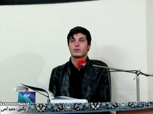 گزارش تصویری از مراسم عزاداری دهه سوم محرم ۹۳  کوهدشت، بیت شریف حجت الاسلام والمسلمین سبحانی