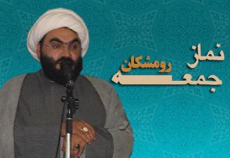 حجت الاسلام جمیاری: از مسئولین می خواهیم که در جابجایی ها ، بسیجیان را در نظر بگیرند.+تصاویری از نماز جمعه