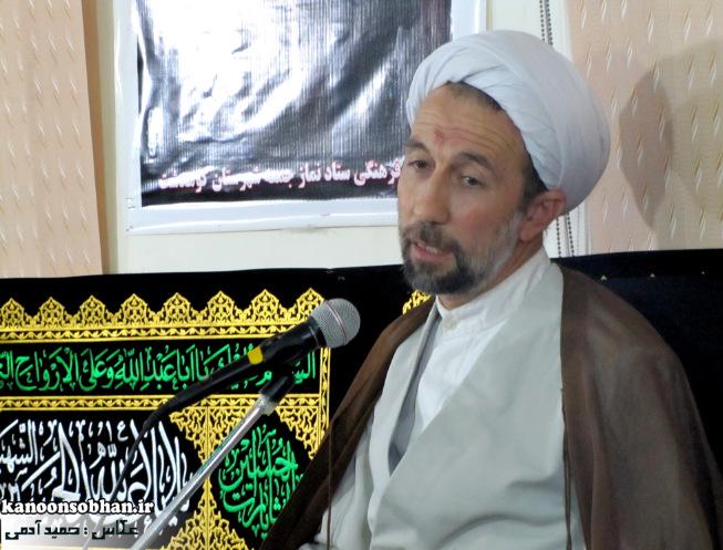 گزارش تصویری از مراسم عزاداری و سوگواری ماه صفر ۹۳ دفتر امام جمعه کوهدشت