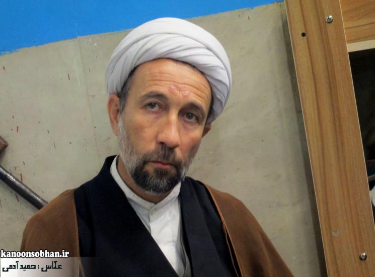 حجت الاسلام سبحانی کوهدشت