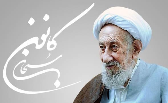 رحلت ملکوتی آیت الله انصاری (ره) معروف به شیخ اشراق/ تبعید وی به مدت ۳ سال در کوهدشت لرستان و نائین+عکس