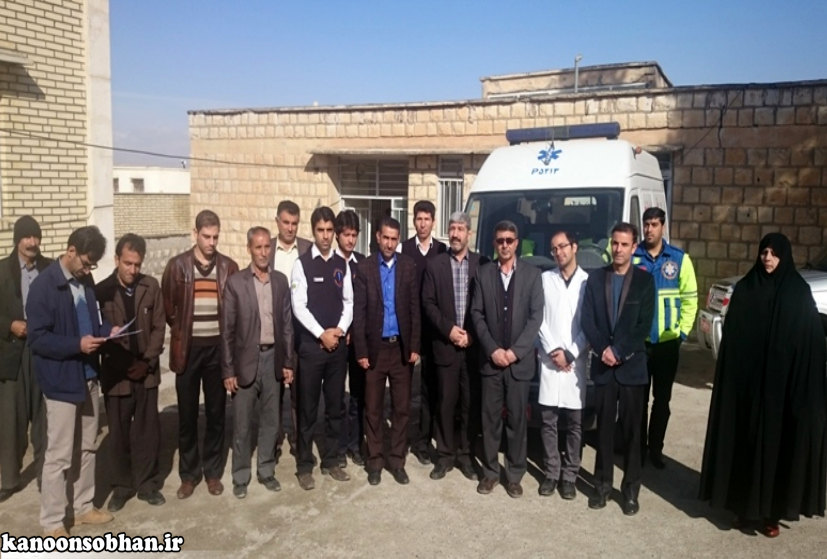 گزارش تصویری از ویزیت رایگان زائرین امام زاده محمد (ع) کوهدشت دی ماه ۹۳