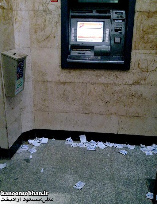 کاغذی برای زمین !!!/ آیا کنار خودپردازهای کوهدشت زباله دان وجود ندارد؟ +تصویر