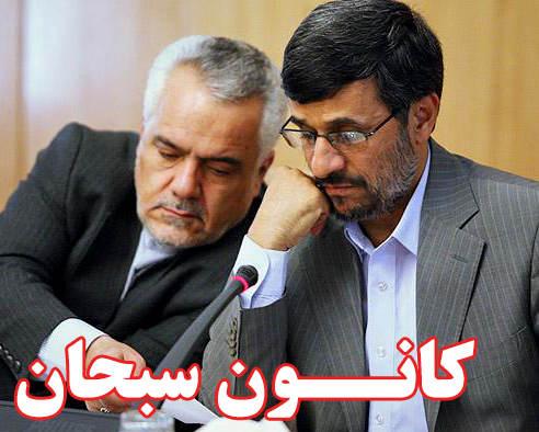 واکنش محمود احمدی نژاد نسب حکم محمدرضا رحیمی معاون اول دولت دهم