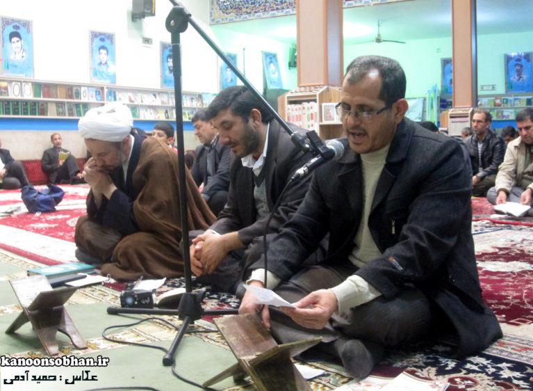 گزارش تصویری از برگزاری دعای پرفیض ندبه در مسجد جامع کوهدشت بهمن ۹۳