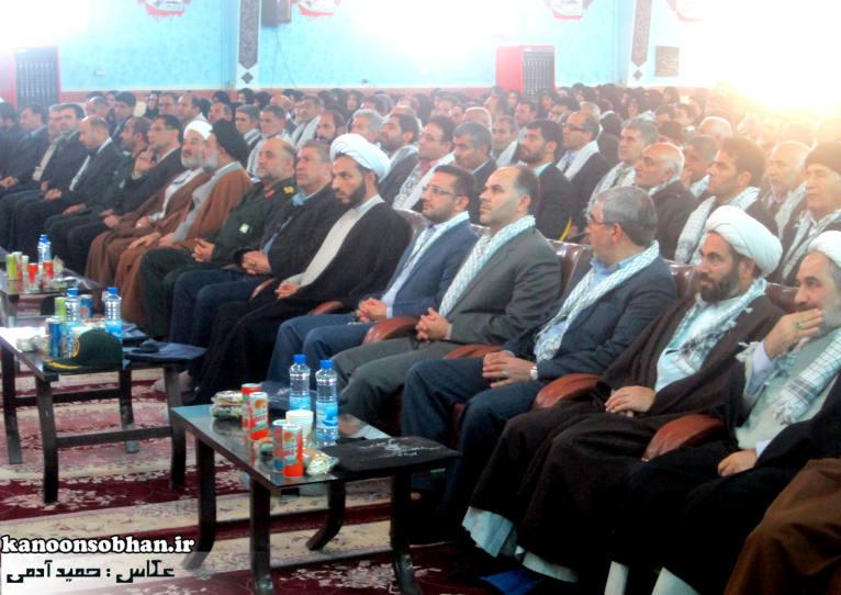 گزارش تصویری یادواره سرداران و ۵۱۴ شهید شهرستان های کوهدشت و رومشگان  بهمن ۹۳