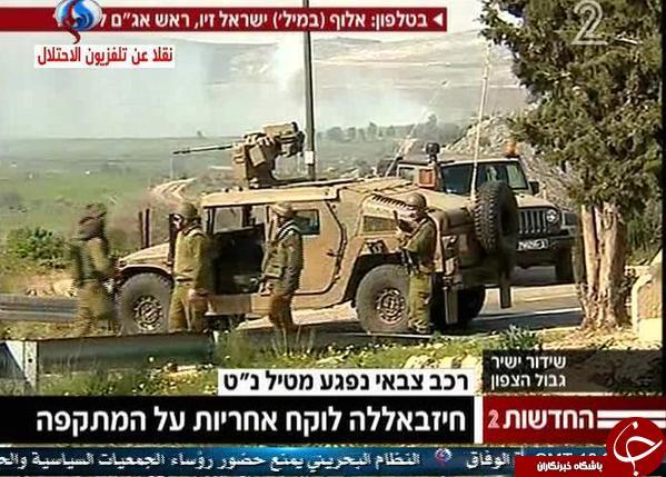 انفجار در مرزهای لبنان و سرزمینهای اشغالی/ اعزام نیروهای اسرائیلی به مرزهای لبنان/کشتهشدن 15نظامی صهیونیست
