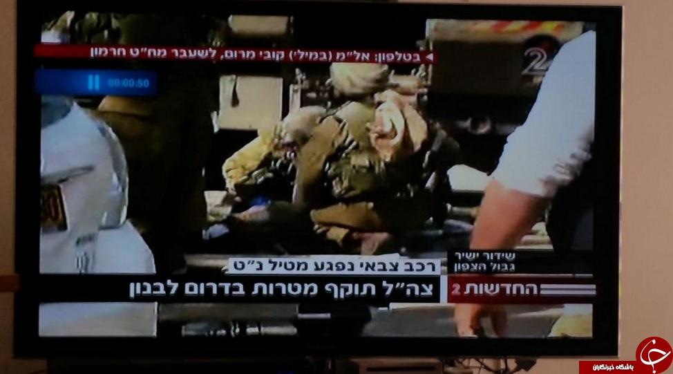 انفجار در مرزهای لبنان و سرزمینهای اشغالی/کشتهشدن 17نظامی صهیونیست/حزبالله:گردانهای شهدای القنیطره مسئول عملیات امروز بودند+ تصاویر