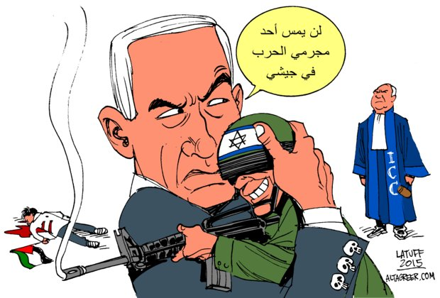 netanyahu-israel-war-crimes-icc-altagreer.gif