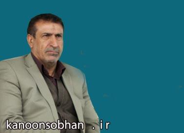 مقاله فرماندار کوهدشت / محمد کرم محمدی بهمن 93
