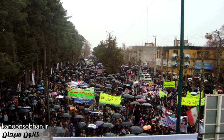 کانون سبحان/گزارش تصویری راهپیمایی باشکوه 22 بهمن 93 کوهدشت/سری اول