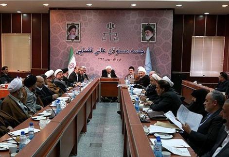 مصوبات جلسه پایانی رئیس قوه قضاییه در لرستان/احداث زندان جدید در کوهدشت