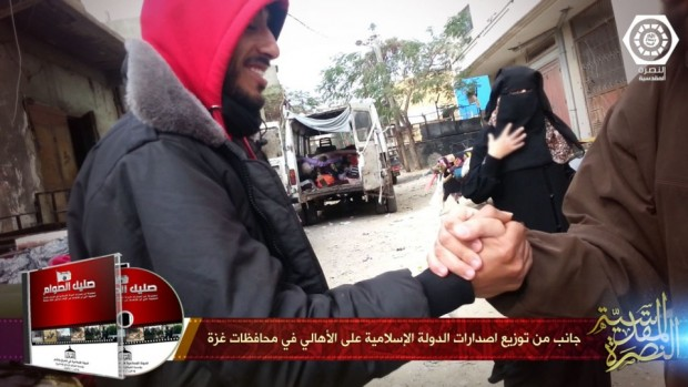 ادامه فعالیتهای تبلیغاتی داعش در غزه