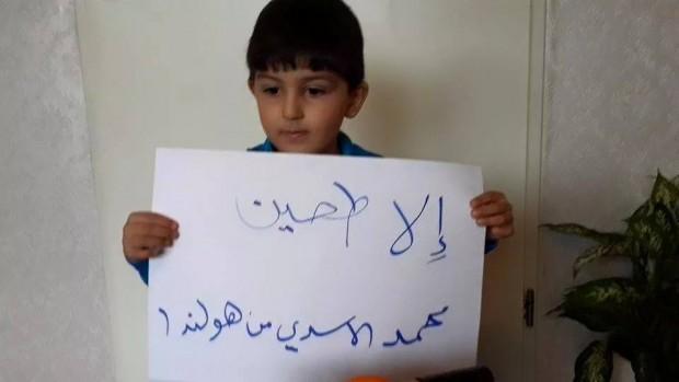 کمپین #الاطحین