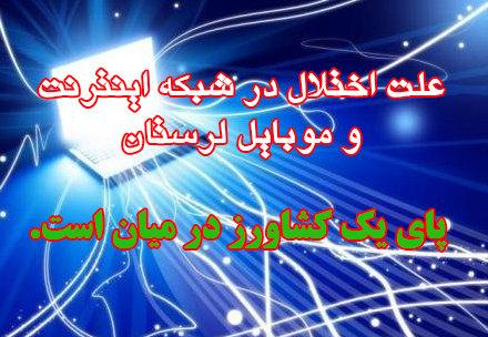 2015-05-21_021806