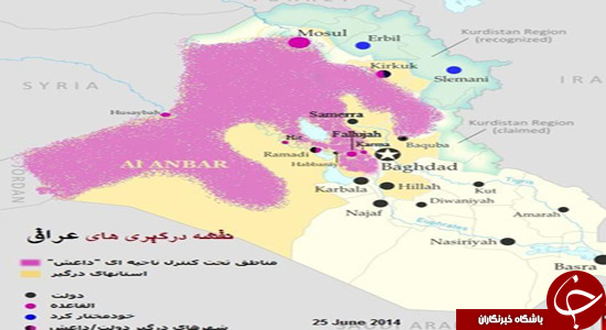 فاصله داعش از مرزهای ایران بیش از  80 تا 200 کیلومتر