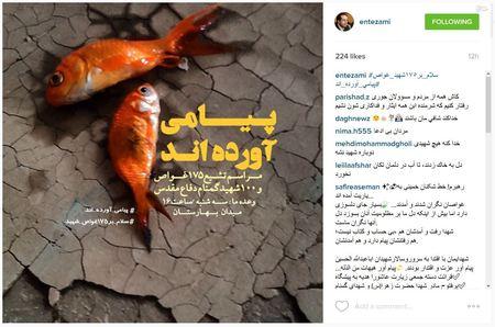 حسین انتظامی، معاون مطبوعاتی وزیر ارشاد
