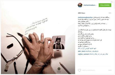 محمد سرشار، رییس سابق حوزه هنری تهران