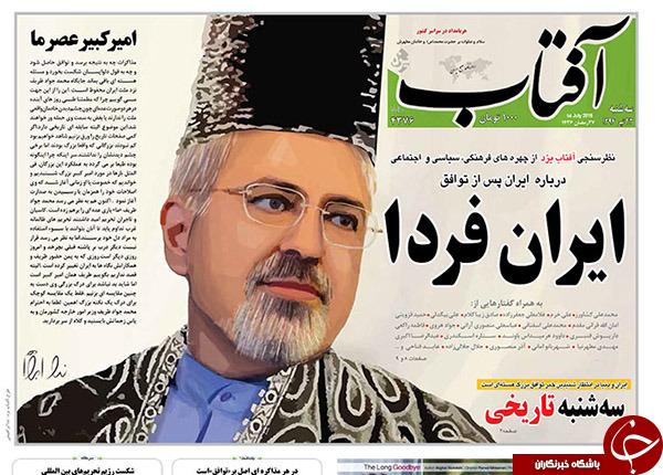 روزنامههای سهشنبه ایران در اوج مذاکرات چه تیترهایی زدند +تصاوبر