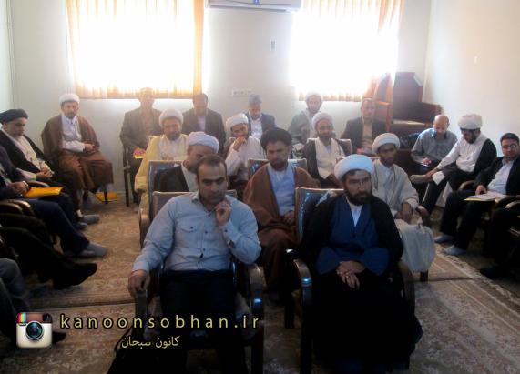 تصاویر جلسه امر به معروف شهرستان کوهدشت مهر 94 (1)