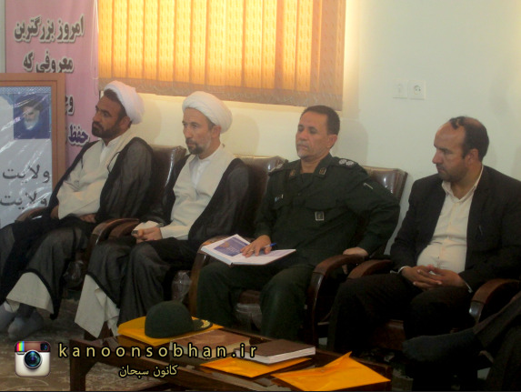 تصاویر جلسه امر به معروف شهرستان کوهدشت مهر 94 (5)