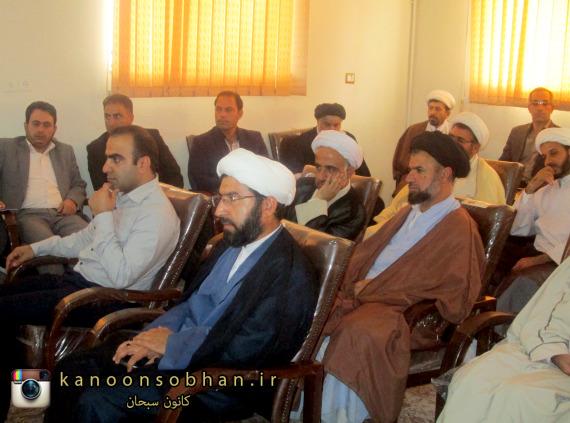 تصاویر جلسه امر به معروف شهرستان کوهدشت مهر 94 (6)