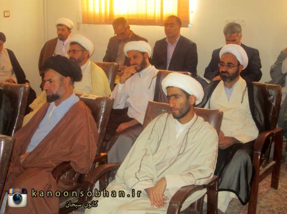 تصاویر جلسه امر به معروف شهرستان کوهدشت مهر 94 (7)