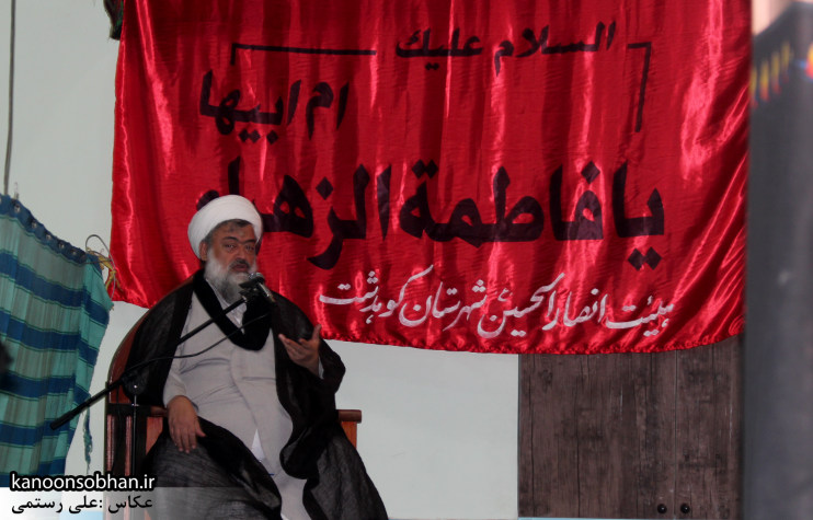 تصاویر سخنرانی ادیب یزدی در کوهدشت محرم 94 (5)