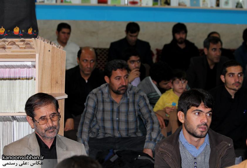 تصاویر شب دوم مراسم سخنرانی حجت الاسلام ادیب یزدی در مسجد جامع کوهدشت (11)