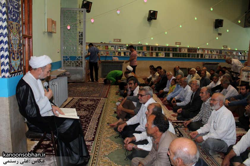 تصایر جشن عید غدیر 94 مسجد جامع کوهدشت (1)