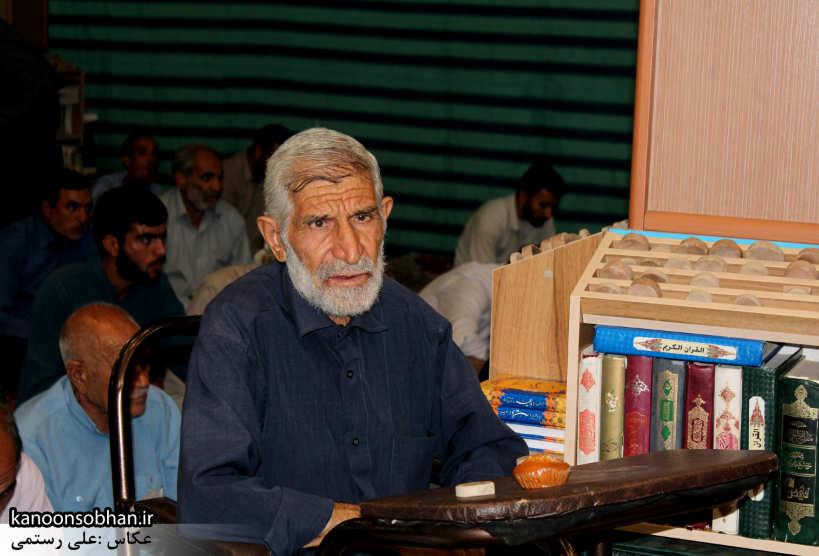 تصایر جشن عید غدیر 94 مسجد جامع کوهدشت (10)