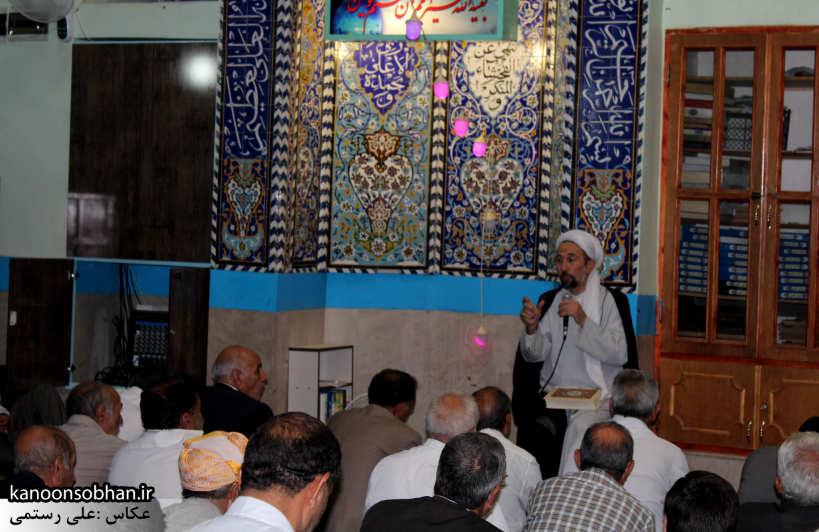 تصایر جشن عید غدیر 94 مسجد جامع کوهدشت (13)