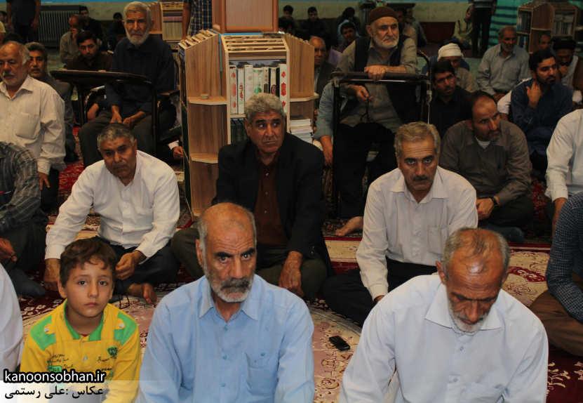 تصایر جشن عید غدیر 94 مسجد جامع کوهدشت (17)