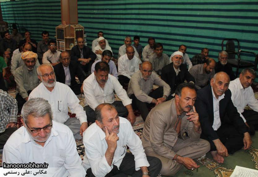 تصایر جشن عید غدیر 94 مسجد جامع کوهدشت (18)