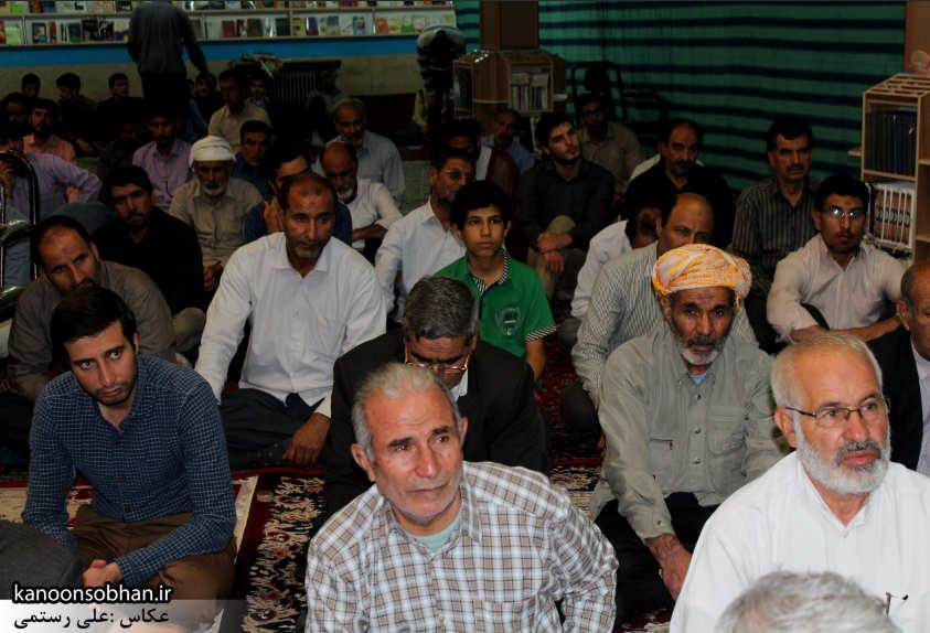 تصایر جشن عید غدیر 94 مسجد جامع کوهدشت (20)