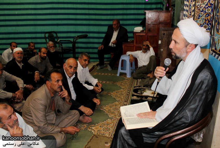تصایر جشن عید غدیر 94 مسجد جامع کوهدشت (22)