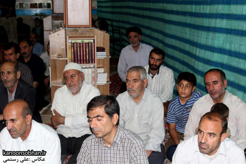 تصایر جشن عید غدیر 94 مسجد جامع کوهدشت (24)