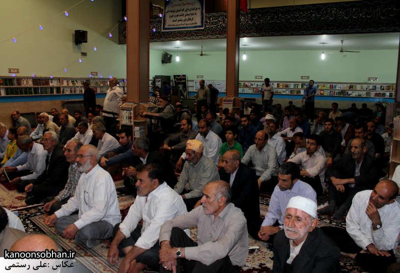 تصایر جشن عید غدیر 94 مسجد جامع کوهدشت (4)