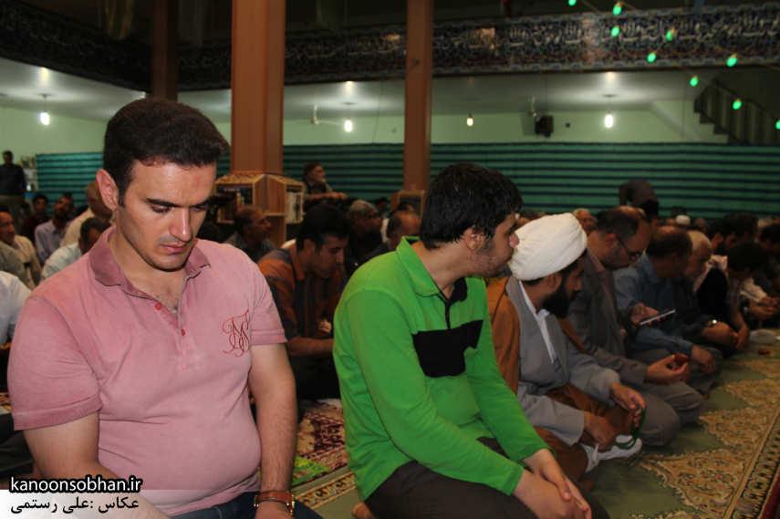 تصایر جشن عید غدیر 94 مسجد جامع کوهدشت (8)