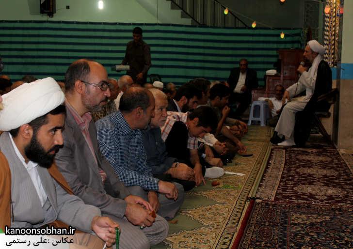 تصایر جشن عید غدیر 94 مسجد جامع کوهدشت (9)