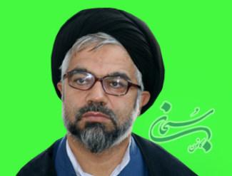 حجت الاسلام سید صادق محمدی وفایی