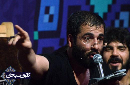 حسين سيب سرخي شب اول محرم 94