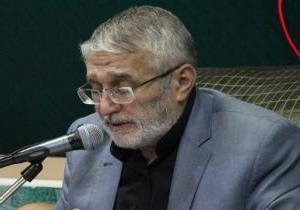 دانلود مداحی روز سوم محرم 94 با نوای حاج منصور ارضی