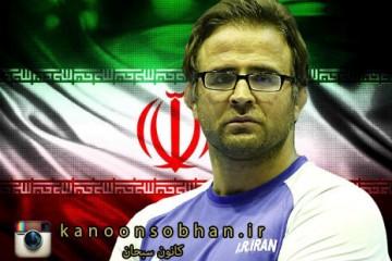 روح الله دل انگیز  سرمربی کشتی ایران