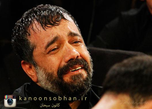 محرم 94 محمود کریمي